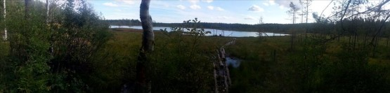 Озеро Светлое.