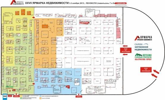 1 - 3 ноября 2013 года, Ленэкспо пройдёт ежегодная выставка