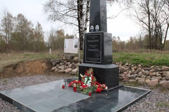 9 МАЯ 2014 года Правление ДНП Солнечное