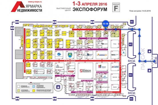 1-я Академия недвижимости на выставке в EXPOFORUM 2016