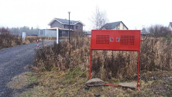 Установка противопожарных щитов